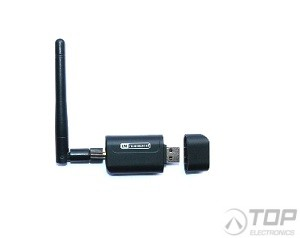 LM540-0546, Long Range Bluetooth Adapter, v2.1 + EDR, Antenna, IVT, Single Retail Pack (SRP)