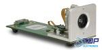 S309SP Starter Kit
